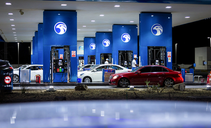 ADNOC successfully completes $1bn institutional placement of ADNOC Distribution shares