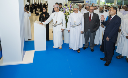 Video: Duqm Refinery organises 'In-Country Value' event in Muscat