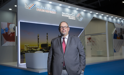 Video: Duqm Refinery is a very good example of cooperation between Oman and Kuwait, says Jacobus Nieuwenhuijze