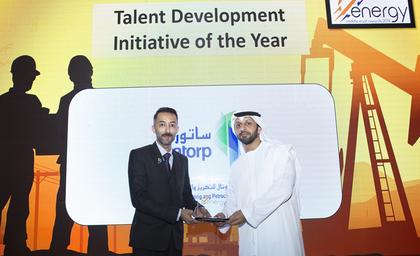 Middle East Energy Awards: Mubadala wins 2019 Talent Development Initiative of the Year Award
