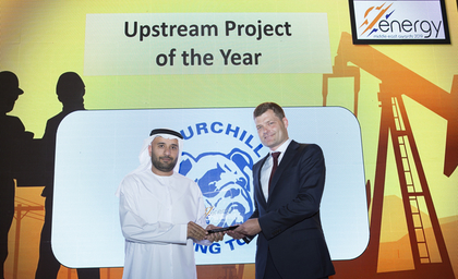 Middle East Energy Awards: ADNOC wins 2019 Upstream Project of the Year Award
