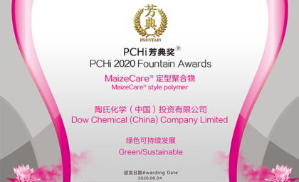 Dow's MaizeCare Style Polymer wins C in green/sustainable category