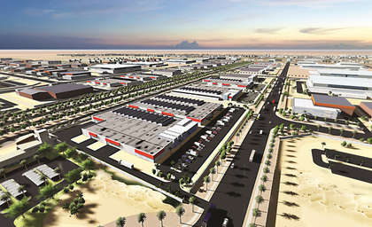King Salman Energy Park completes 60% of phase one