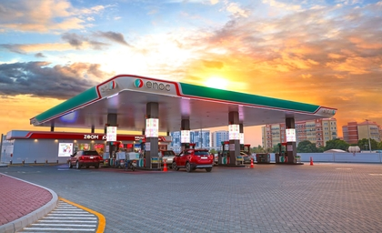 ENOC Group on track with retail expansion plans