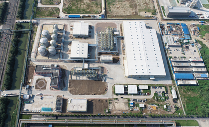 Fluor completes new Valvoline lubricants facility in China ahead of schedule