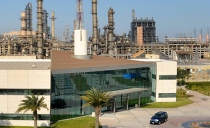 SIIG to start discussions with National Petrochemical Company on a possible deal to merge the two companies