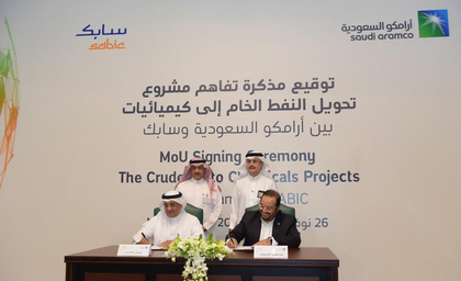 Saudi Aramco, Sabic reevaluate COTC project, expand scope to include existing facilities at Yanbu