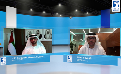 ADNOC invests in the development of Emirati youths, provides opportunities to unlock their full potential