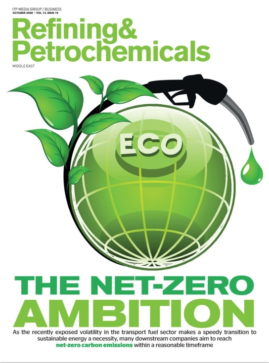 Refining and Petrochemicals Middle East - October 2020