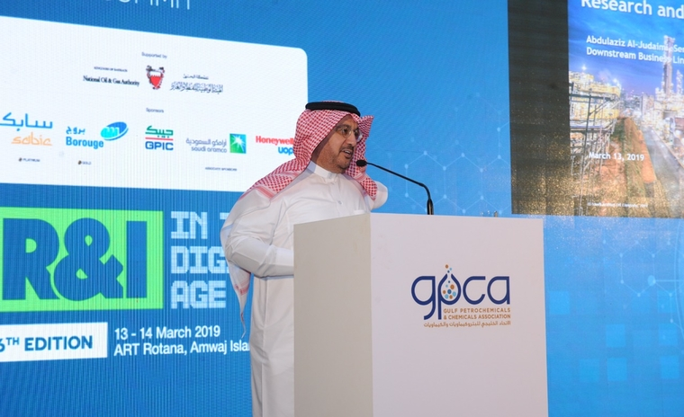 Innovation will be key to addressing world's sustainability challenges, say speakers at GPCA R&I Summit