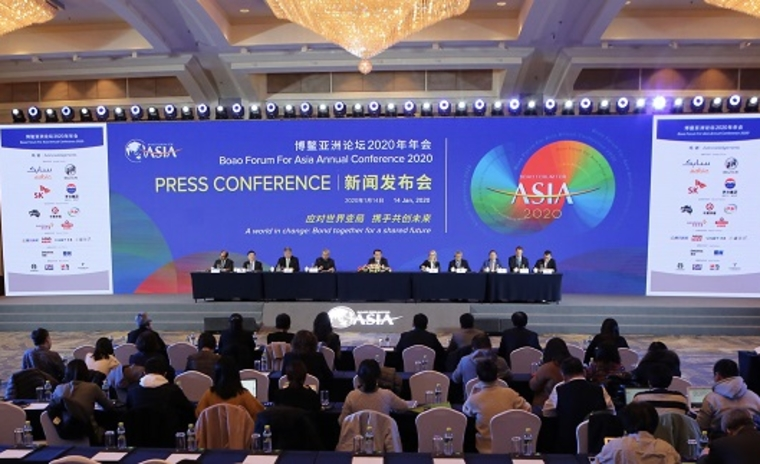 SABIC, Boao Forum for Asia to jointly host Riyadh conference