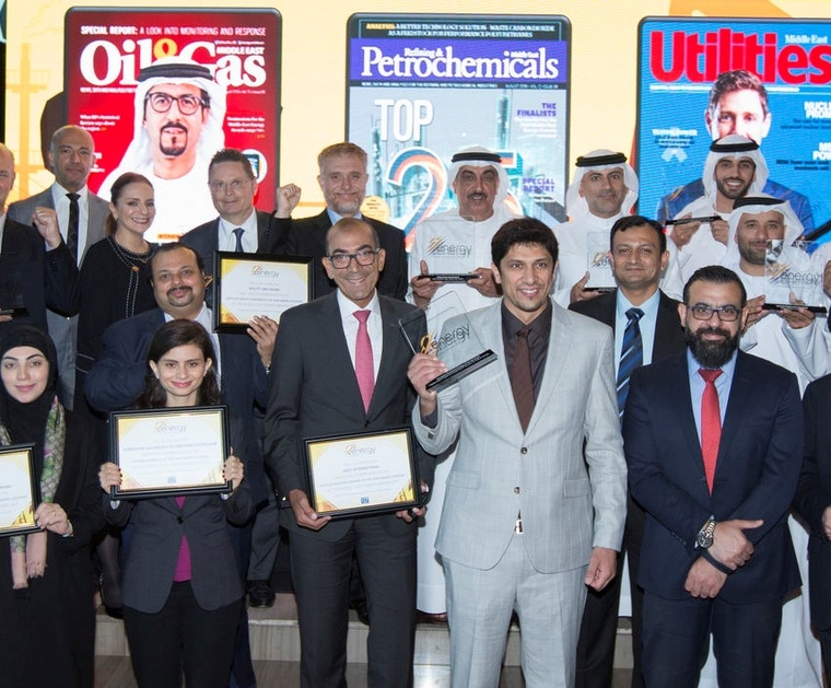 The Middle East Energy Awards 2020