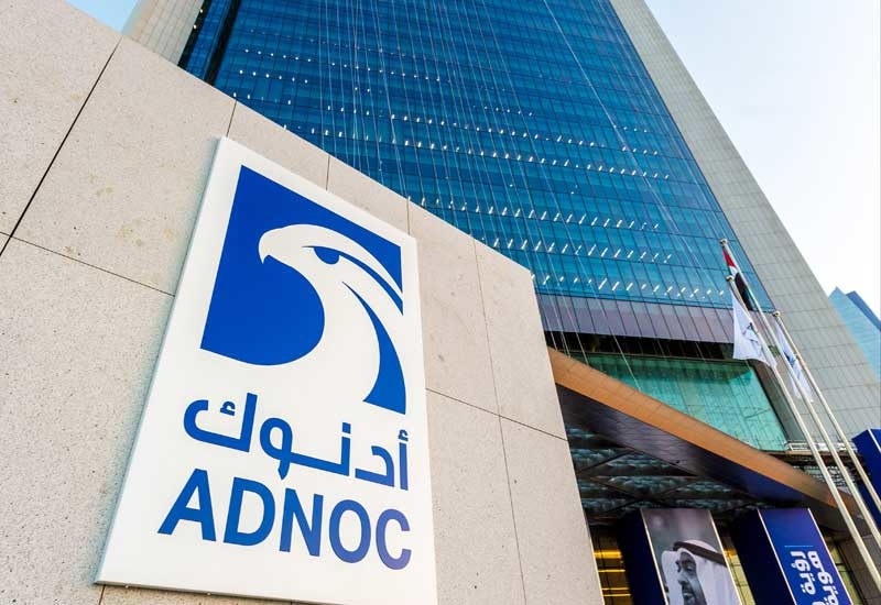 Trading will support ADNOCs focus on value chain optimisation as it pivots to become a global downstream player.