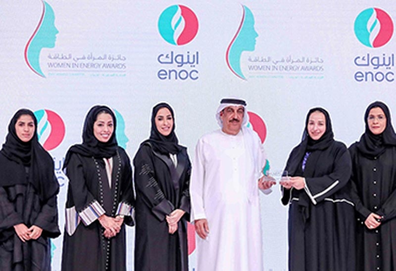 The ENOC 'Women in Energy Award' categories are broadly classified into business, professional and social.