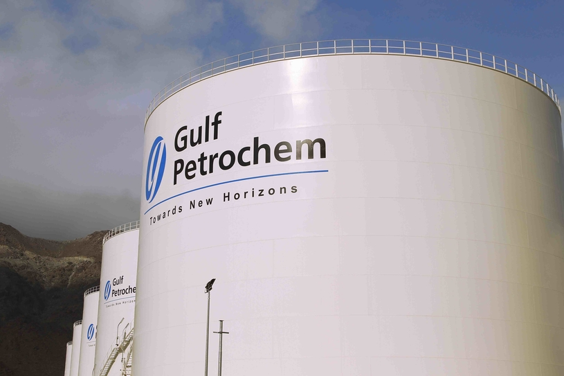 Gulf Petrochem Group's headquarters are in the UAE.