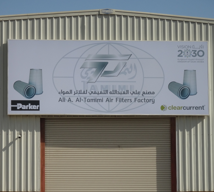 Parker's factory in Dammam has been a huge success, locally producing high-performing inlet filters for gas turbines in both Saudi Arabia and the Gulf Coast region.