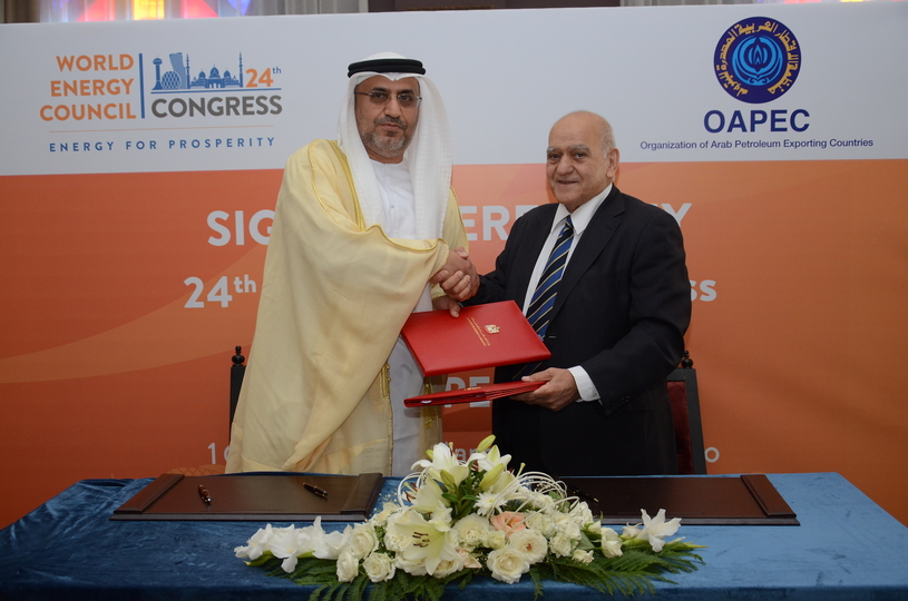 Dr Matar Al Neyadi (left), undersecretary at the UAE Ministry of Energy and Industry, and chairman of the UAE Organising Committee for the 24th World Energy Congress, with Abbas Ali Al-Naqi, secretary general of OAPEC.