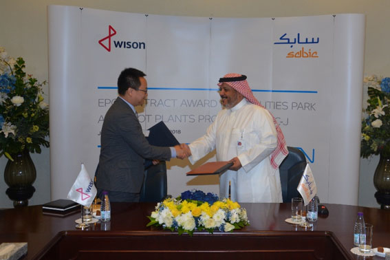 Dr Fahad AL-Sherehy, SABIC vice president, technology and innovation, and Zou Yu, president of Wison Engineering (Middle East), attended the signing ceremony and, on behalf of both parties, formally signed the contract.