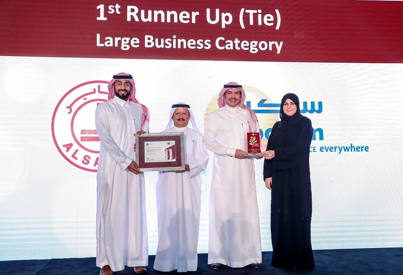 The Arab CSR Award is a programme developed for the Middle East and Africa, and aims to encourage institutions in the Arab world to intensify their CSR efforts.