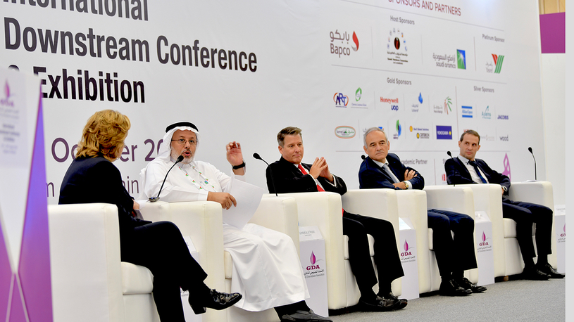 Suleman Al Bargan (second from left), vice president of refining and NGL fractionation, Saudi Aramco, leads a conference session at the GDA 2018 International Downstream Conference & Exhibition held in Bahrain.