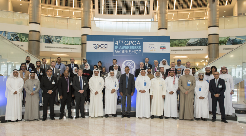 Participants of the 4th Intellectual Property (IP) Awareness Workshop, organised by GPCA in collaboration with SABIC and EQUATE Petrochemical Company, during 12-13 December 2018.