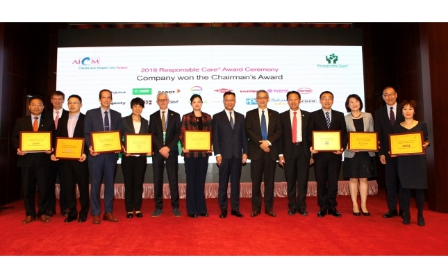The 2019 AICM Responsible Care Awards ceremony in Beijing, China.