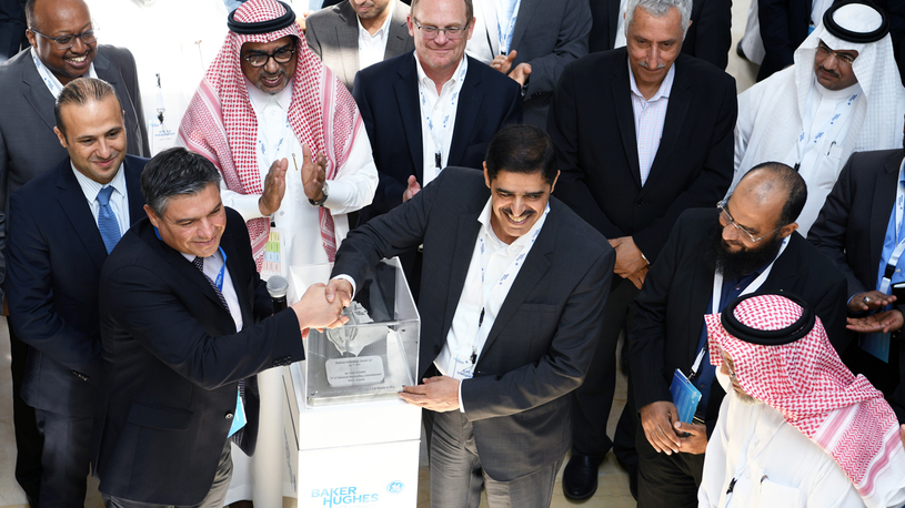Inauguration of the BHGE research facility at Dhahran Techno Valley.