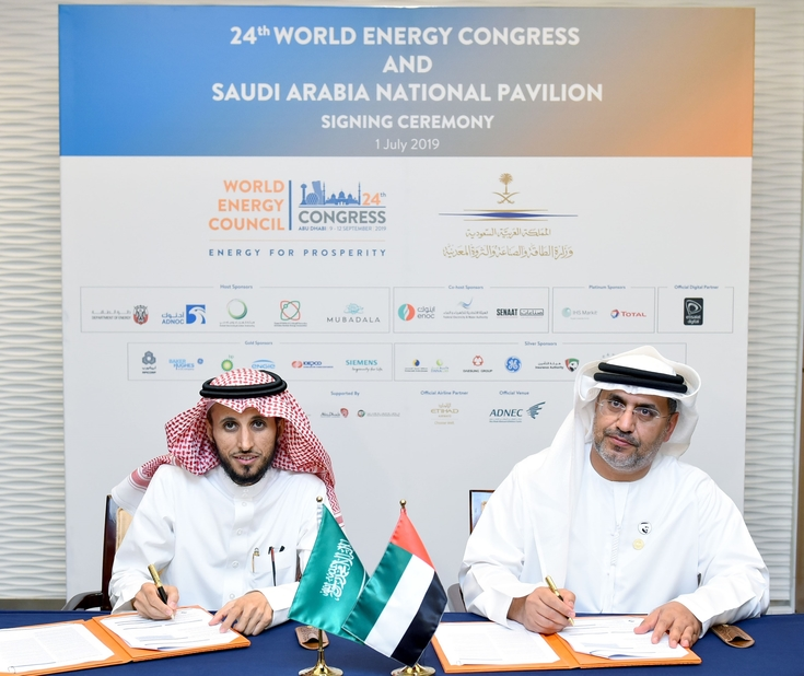 Dr Matar Al Neyadi (right), undersecretary at the UAE ministry of energy and industry, and chairman of the UAE organising committee, and Dr Yasir Al Turki, advisor to the deputy minister for electricity affairs at the Saudi ministry of energy, industry and mineral resources, and secretary of the Saudi Arabia national committee of the World Energy Council, sign the contract.