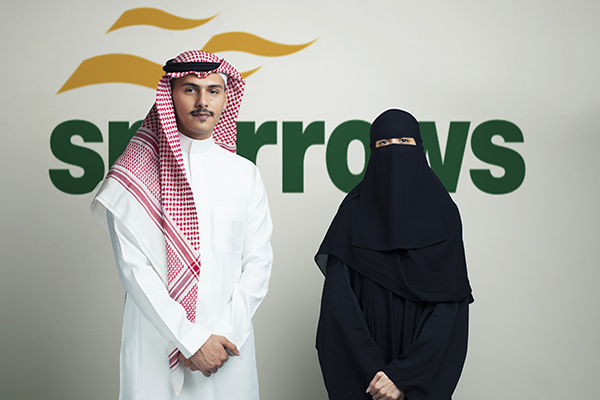 Sultan Ghamdi (left), operations assistant in Saudi Arabia, Sparrows Group, and Mariam Aleid, regional accountant, Sparrows Group.