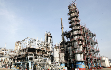 Haldia Refinery was commissioned in January 1975.