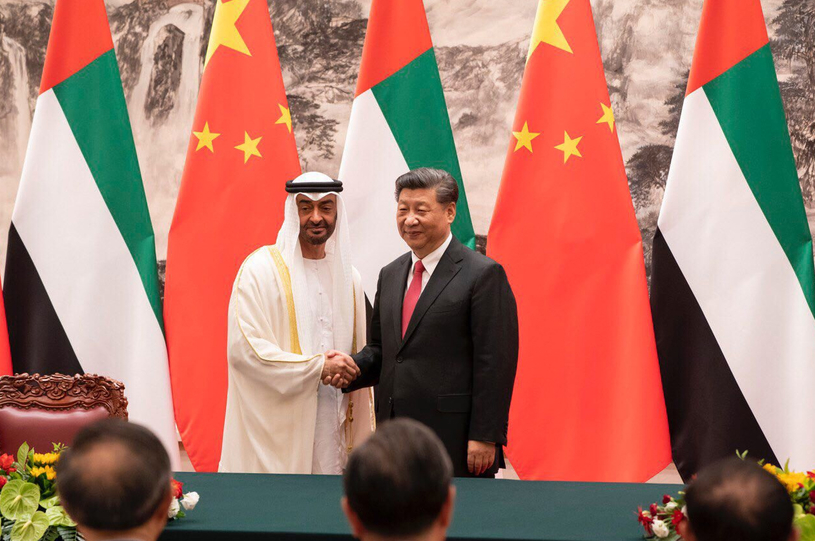The exchange of the signed agreement was witnessed by His Highness Sheikh Mohamed bin Zayed Al Nahyan (left), Crown Prince of Abu Dhabi and Deputy Supreme Commander of the UAE Armed Forces, and Xi Jinping, President of the People's Republic of China. (Image courtesy: ADNOC Twitter handle)
