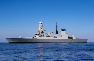 HMS DUNCAN is a Type 45 Destroyer of Royal Navy.