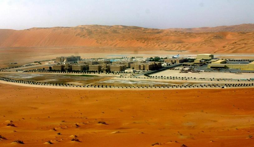Shaybah NGL facility is in southeast Saudi Arabia.