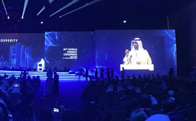 Dr Sultan Ahmed Al Jaber, UAE minister of state and group CEO of ADNOC, speaks at the 24th World Energy Congress, taking place in Abu Dhabi. (Image courtesy: World Energy Council Twitter handle)