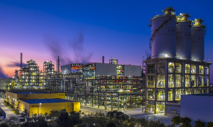 On 11 January 2018, INVISTA Performance Technologies and Jiaxing Petrochemical Co announced the successful start-up of Jiaxing Petrochemical's second PTA Line, utilising INVISTA's latest P8 technology.