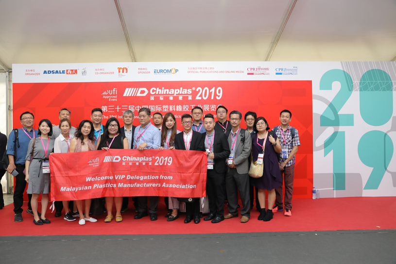 Last year's Chinaplas attracted an estimated 163,000 attendees and more than 3,600 exhibiting companies.