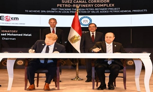 The agreement aims to build a refining and petrochemical complex in the Suez Canal Economic Zone. (Image courtesy: News coverage by Egypt Today provided by Bechtel website)