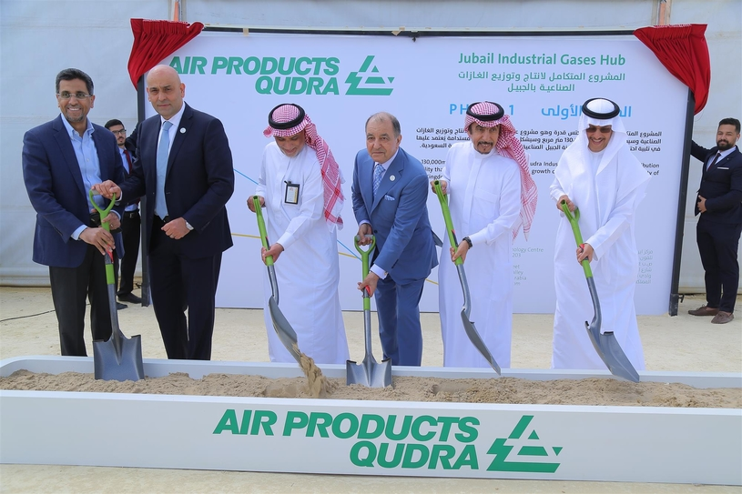 Air Products Qudra, in collaboration with the Royal Commission for Jubail and Yanbu, held a ceremonial groundbreaking to mark the start of work in building a world-class, fully-integrated industrial gases hub in the Jubail Industrial City. Pictured (l to r): Abdulkarim Alghamdi, vice president, power systems, Saudi Aramco; Dr Samir Serhan, chairman of Air Products Qudra and executive vice president for Air Products; Mustafa Al-Mahdi, CEO of Royal Commission for Jubail and Yanbu; Seifi Ghasemi, chairman, president and CEO for Air Products; Abdullah Al-Saadan, president, Royal Commission for Jubail and Yanbu; and Mohammad A Abunayyan, vice chairman of Air Products Qudra and chairman of Vision Invest and Qudra Energy.