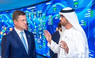 In this file photo, ADNOC Group CEO Dr Sultan Ahmed Al Jaber explains how Panorama Digital Command Centeris a key part of ADNOC's ongoing strategic investments in digitisation and artificial intelligence to Alexander Novak, Russian energy minister.