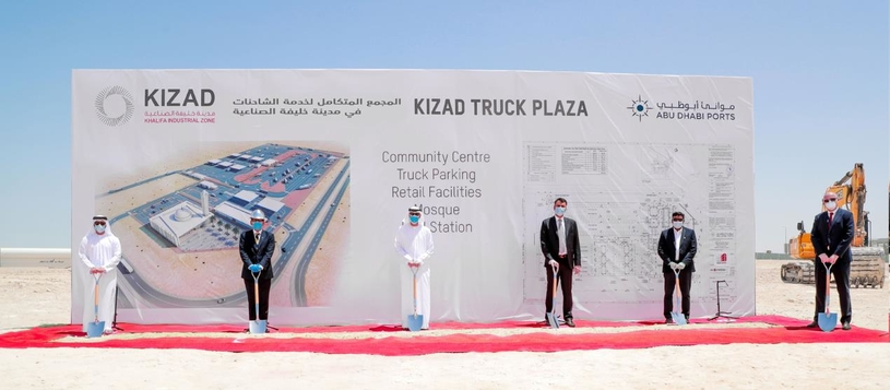 The project is a significant step forward in providing truck drivers and workers within KIZAD with refuelling and rest facilities.
