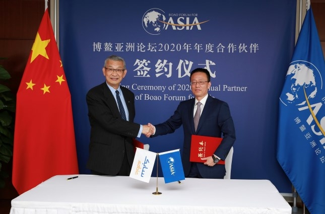 Li Lei, vice president and regional head, North Asia, SABIC (left), and Cheng Ji, executive director of BFA signed the agreement.