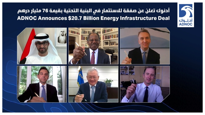 Foreign investment into ADNOC's infrastructure unlocks significant capital to reinvest in ADNOC's strategic growth projects and reinforces the UAE as an investment destination of choice.