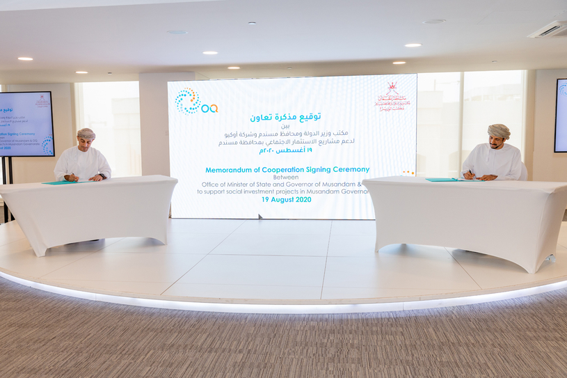 The MoC was signed by Sayyid Ibrahim bin Said Al Busaidi, minister of state and governor of Musandam, and Musab Al Mahruqi, group CEO of OQ.