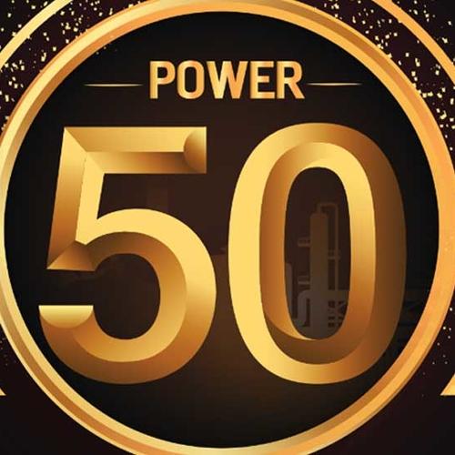 RPME Power 50 2017